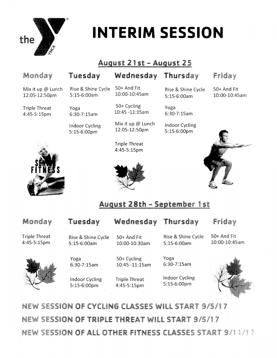 summer fall interim fitness 2017